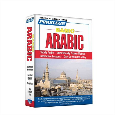 Pimsleur Basic Arabic - Audio Book 5 CD -Discount - Learn to Speak Arabic