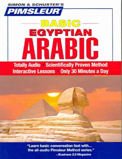 Pimsleur Egyptian Arabic - Discount -5 Audio CD - Learn to Speak Egyptian Arabic