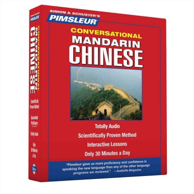 Pimsleur Conversational Mandarin Chinese - 8 Audio CDs
