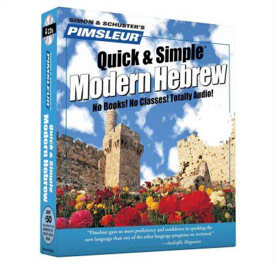 Pimsleur Quick and Simple Modern Hebrew - Learn to speak Modern Hebrew