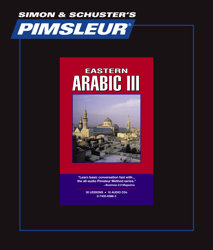 Pimsleur Comprehensive Arabic (Eastern) Level 3 - Discount - Audio 16 CD