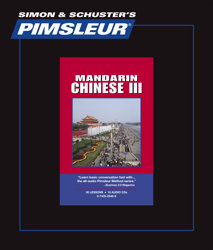 Pimsleur Comprehensive Chinese (Mandarin) Level 3 - Discount - Audio 16 CD