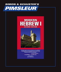 Pimsleur Comprehensive Hebrew (Modern) Level 1 - Discount - Audio 16 CD