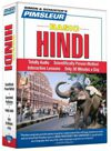 Pimsleur Basic Hindi - Audio Book 5 CD -Discount- Learn to Speak Hindi