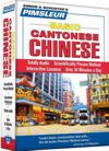 Pimsleur Basic Cantonese Chinese - Audio Book 5 CD -Discount - Learn to speak Cantonese Chinese
