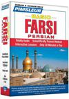 Pimsleur Basic Farsi - Audio Book 5 CD -Discount - Learn to Speak Farsi - Persian