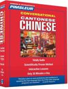 Pimsleur Conversational Cantonese Chinese - 8 Audio CDs