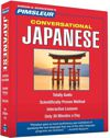 Pimsleur Conversational Japanese - Audio Book 8 CD - Discount -  Learn to Speak Japanese