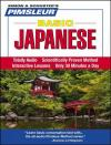 Pimsleur Basic Japanese - Audio Book 5 CD -Discount-Learn to Speak Japanese