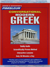 Pimsleur Conversational Modern Greek- 8 Audio CDs - Learn to speak Conversational Modern Greek